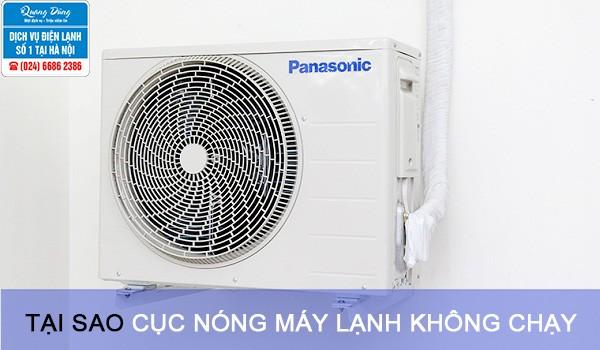 cục nóng (điều hòa) máy lạnh không chạy